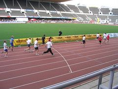 ASICS DynaFlyte 3 | Premier regard – Running Warehouse Blog  – Trail